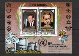Nordkorea Kleinbogen 2071-2072 gestempelt