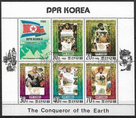 Nordkorea Kleinbogen 1966-1970 gestempelt