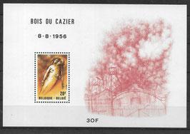 BELGIEN Block 51 postfrisch (2)