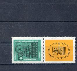 DDR 1012 W Zd 119 postfrisch