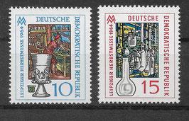 DDR 1052-1053 postfrisch (2)