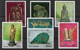 NORDKOREA 1645-1651 gestempelt