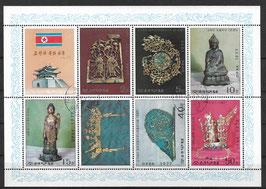 Nordkorea Kleinbogen 1645-1651 gestempelt