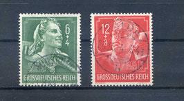 Deutsches Reich AUSSTELLUNG des REICHSARBEITSDIENST 894-895 gestempelt