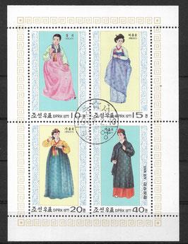 Nordkorea Kleinbogen 1600-1603 gestempelt