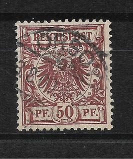 Deutsches Reich KRONE & ADLER 50da gestempelt (BPP WIEGAND)