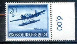 Deutsches Reich TAG der WEHRMACHT 882y postfrisch als Seitenrandstück