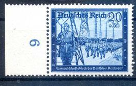 Deutsches Reich KAMERADSCHAFTSBLOCK der DEUTSCHEN REICHSPOST 892 postfrisch als Seitenrandstück