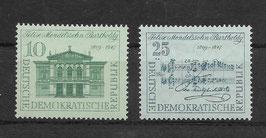 DDR 676-677 postfrisch