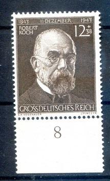 Deutsches Reich GEBURTSTAG von ROBERT KOCH 864 postfrisch als Unterrandstück