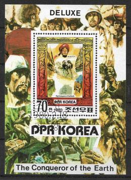 Nordkorea Block 70 gestempelt