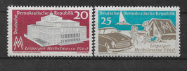 DDR 781-782 postfrisch (2)