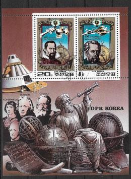 Nordkorea Kleinbogen 2044-2045 gestempelt