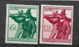 Deutsches Reich TIROLER LANDESSCHIEßEN 897-898 postfrisch