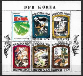 Nordkorea Kleinbogen 2003-2007 gestempelt
