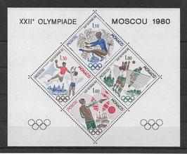 Monaco Sonderdruck 1415-1418 postfrisch