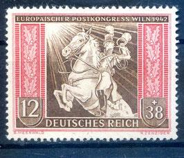 DR EUROPÄISCHER POSTKONGRESS 822 postfrisch