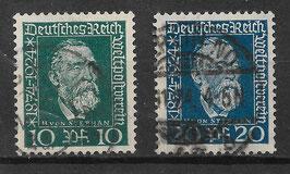 Deutsches Reich 50 JAHRE WELTPOSTVEREIN 368-369 gestempelt (4)