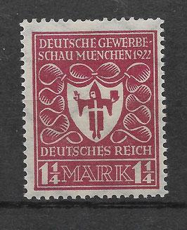 Deutsches Reich GEWERBESCHAU 199c postfrisch (INFLA) (2)
