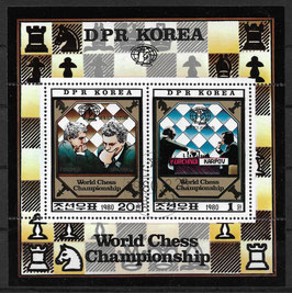 Nordkorea Kleinbogen 2074-2075 gestempelt