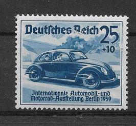 Deutsches Reich 688 ungebraucht