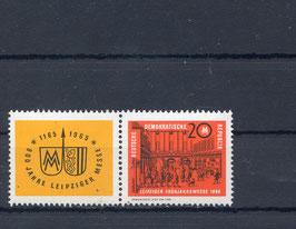DDR 1013 W Zd 121 postfrisch (2)