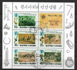 Nordkorea Kleinbogen 3296-3300 gestempelt