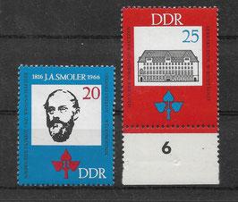 DDR 1165-1166 postfrisch (2)