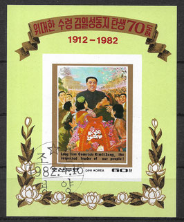 Nordkorea Block 108 A gestempelt