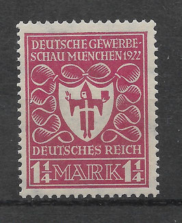 Deutsches Reich GEWERBESCHAU 199a postfrisch (BPP BAUER)