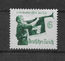 Deutsches Reich 585y postfrisch