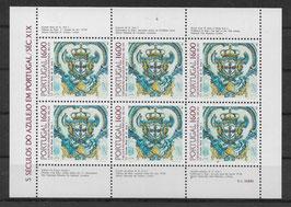 Portugal Kleinbogen 1625 postfrisch (2)