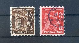 Deutsches Reich 12. JAHRESTAG des MARSCHES zur FELDHERRNHALLE 598-599 gestempelt (3)