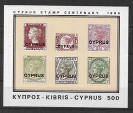 Zypern Block 11 postfrisch (2)