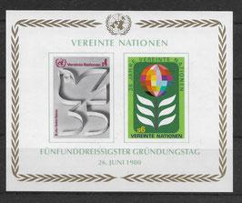 UNO Wien Block 1 postfrisch (3)