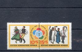 DDR 905-906 postfrisch