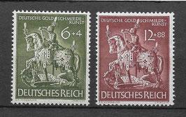 Deutsches Reich DEUTSCHE GESELLSCHAFT für GOLDSCHMIEDEKUNST 860-861 postfrisch (2)