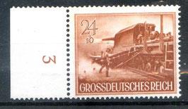 Deutsches Reich TAG der WEHRMACHT 883y postfrisch als Seitenrandstück