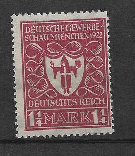 Deutsches Reich GEWERBESCHAU 199c postfrisch (INFLA)