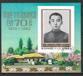 Nordkorea Block 108 B gestempelt
