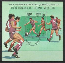 Kambodscha Block 147 gestempelt