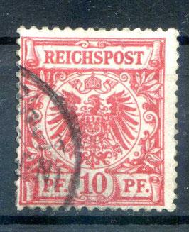 Deutsches Reich KRONE/ADLER 47a gestempelt (BPP JÄSCHKE) (II)
