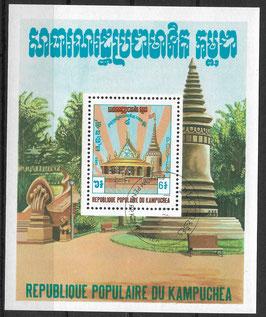 Kambodscha Block 127 gestempelt