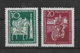 DDR 735-736 postfrisch