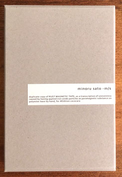 佐藤実 minoru sato -m/s 「duplicate copy of RUST MAGNETIC TAPE...」 Cassette Box