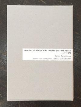 """高見澤文雄 Fumio Takamizawa """"Number of Sheep Who Jumped over the Fence""""  [excerpt]"""