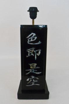 Lack-Lampe - schwarz - H: 45 cm