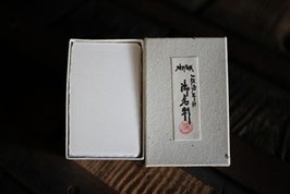 一枚漉き名刺(耳付き)2箱(100枚×2)送料無料