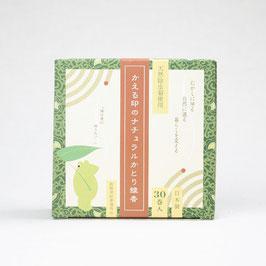 除虫菊の蚊取り線香(ほんもの総合研究所)