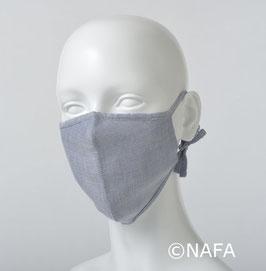 竹のうるおいマスク(ナファ)